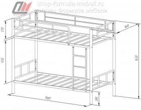 двухъярусная кровать Севилья-2-01 схема с размерами